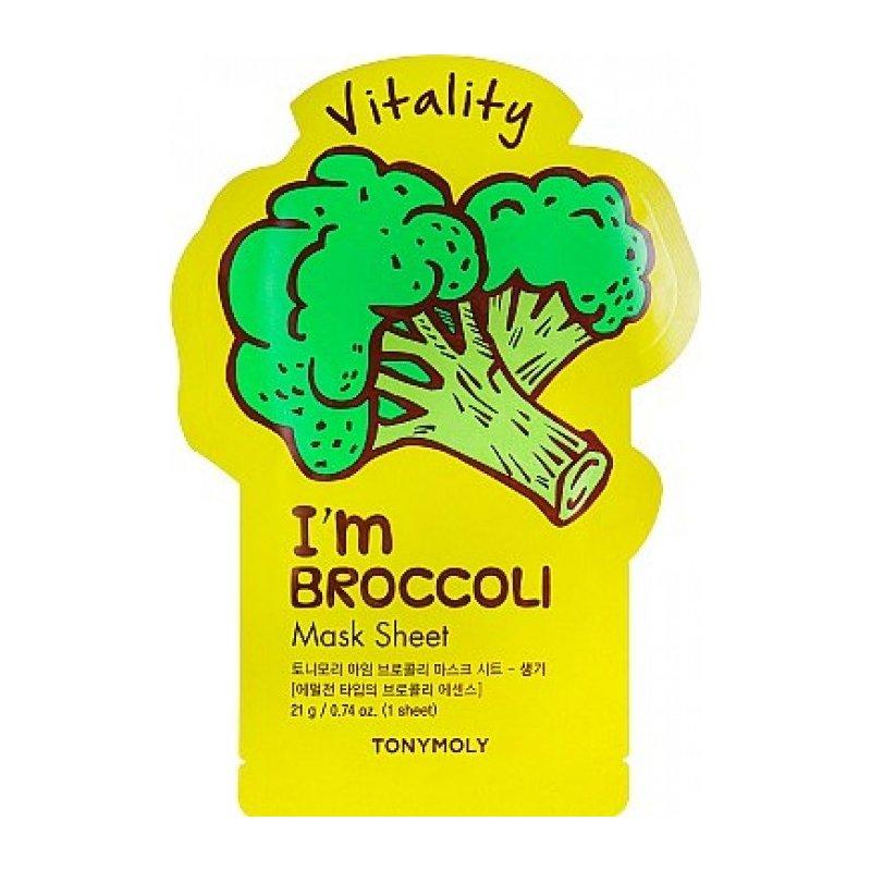 Tony Moly Im Broccoli Mask